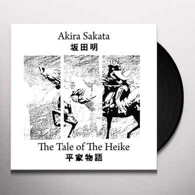 Akira Sakata TALE OF THE HEIKE Vinyl Record