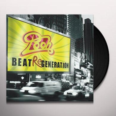 POOH BEAT REGENERATION Vinyl Record