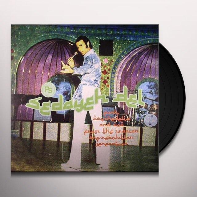 Sedayeh Del: Funk Psychedelia & Pop From / Various