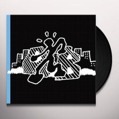 CRO MEMORY GRIN Vinyl Record