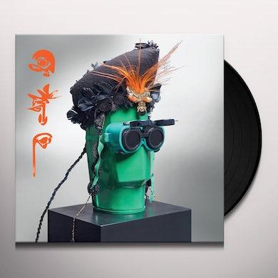 Still I Vinyl Record
