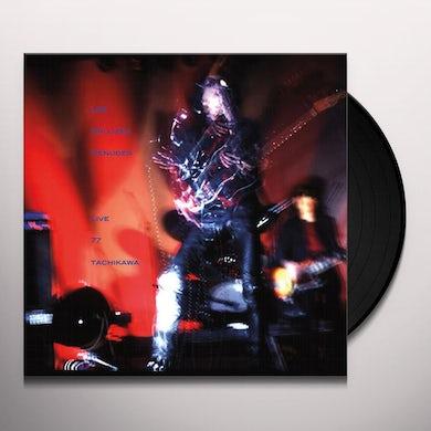 Les Rallizes Denudes LIVE 77 TACHIKAWA Vinyl Record