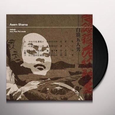 Asem Shama KABUKI Vinyl Record