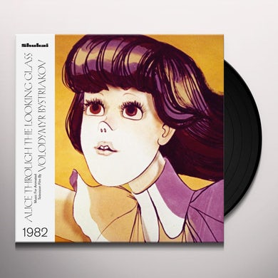 Valentina Goncharova RECORDINGS 1 1987-1991 Vinyl Record
