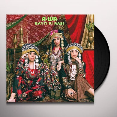 BAYTI FI RASI Vinyl Record