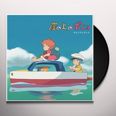 PONYO ON THE CLIFF BY THE SEA / Original Soundtrack Vinyl Record