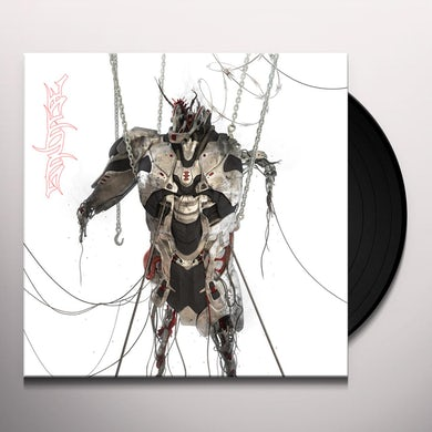Endgame SAVAGE Vinyl Record