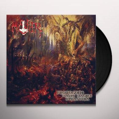 Mystifier PROTOGONI MAVRI MAGIKI DYNASTEIA Vinyl Record