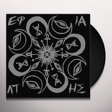 SIEVEHEAD BURIED BENEATH Vinyl Record