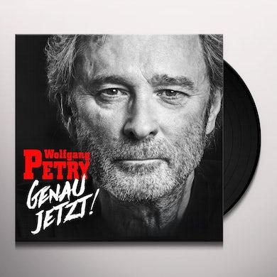 Wolfgang Petry GENAU JETZT Vinyl Record