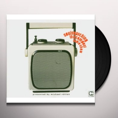 Michael Rutten SOULSEARCHING: THE COMPOST RADIO SHOW Vinyl Record