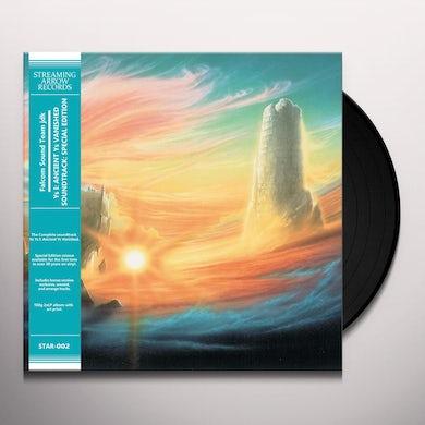 Falcom Sound Team Jdk Ys I: Ancient Ys Vanished Soundtrack (OST) Vinyl Record