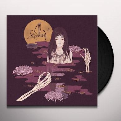 Alcest KODAMA Vinyl Record