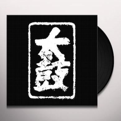 Walton TAIKO Vinyl Record