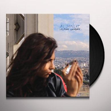 AL JAI Vinyl Record
