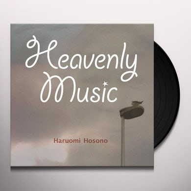 Haruomi Hosono HEAVENLY MUSIC Vinyl Record