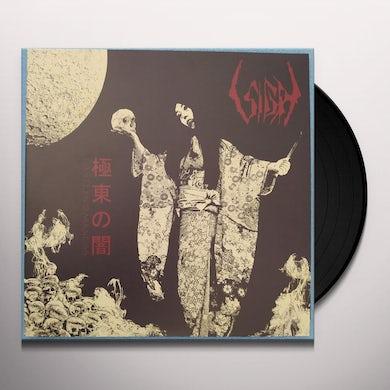 Eastern Darkness Vinyl Record