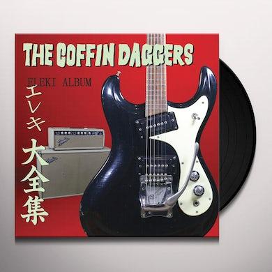 ELEKI ALBUM Vinyl Record