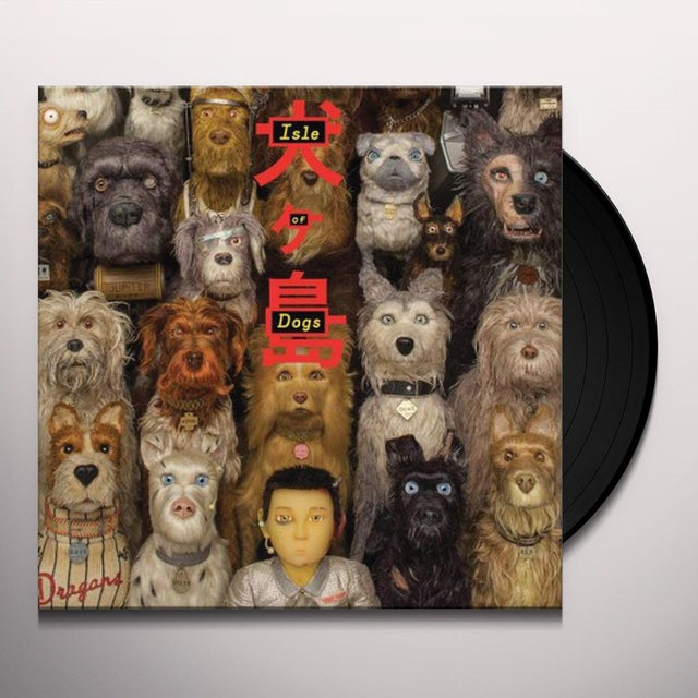 Isle Of Dogs / Various