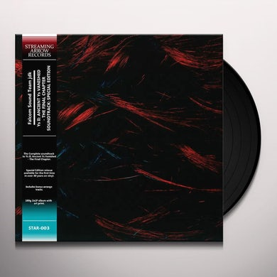 Falcom Sound Team Jdk Ys II: Ancient Ys Vanished: The Final Chapter Soundtrack (OST) Vinyl Record