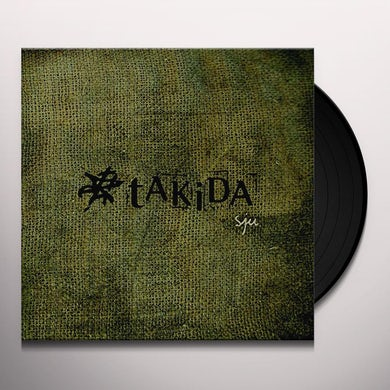 SJU Vinyl Record