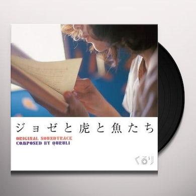 Quruli JOSEE THE TIGER & THE FISH Vinyl Record