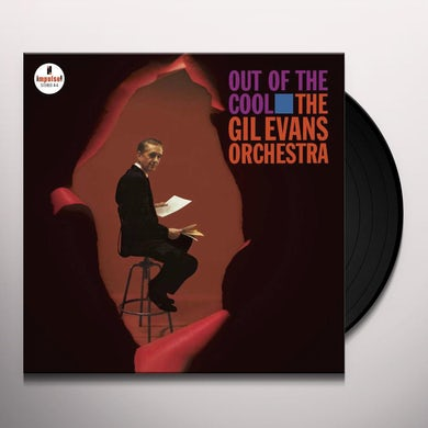 OUT OF THE COOL Vinyl Record