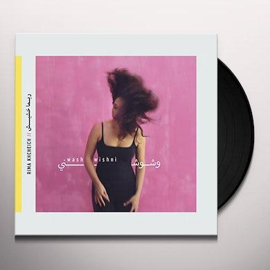 Rima Khcheich WASHWISHNI Vinyl Record