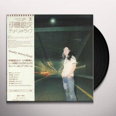Ginji Ito DEADLY DRIVE Vinyl Record