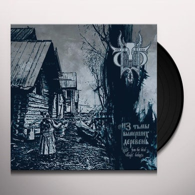 Sivyj Yar FROM THE DEAD VILLAGES DARKNESS Vinyl Record