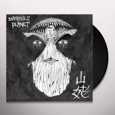 Diarrhea Planet YAMA-UBA Vinyl Record